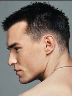 Short asian male haircuts