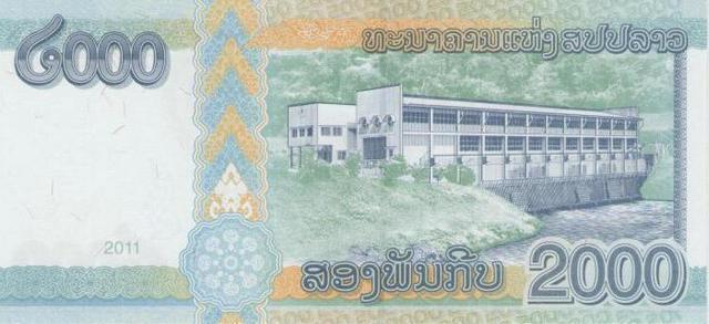 валюта в лаосе