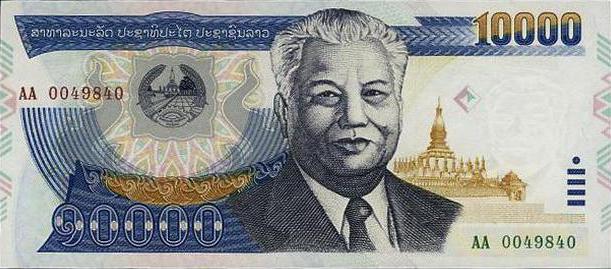 национальная валюта лаоса