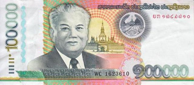валюта лаоса курс