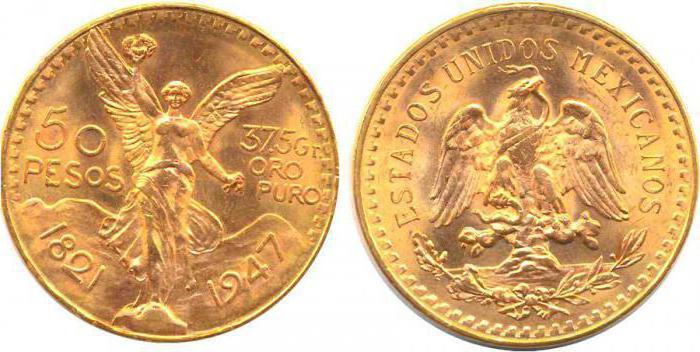 мексиканский песо к рублю