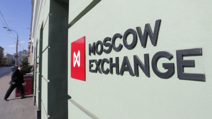 Фондовая Московская биржа: характеристика торговой площадки