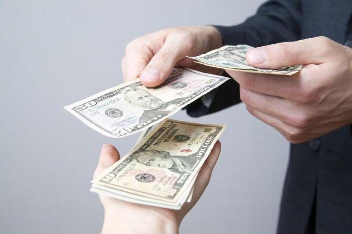 секрет банковской системы quick cash secret
