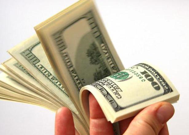 отзывы о программе quick cash