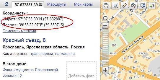 """Как вводить координаты в """"Яндекс Навигатор""""? Особенности и правила. Функции современного навигатора"""