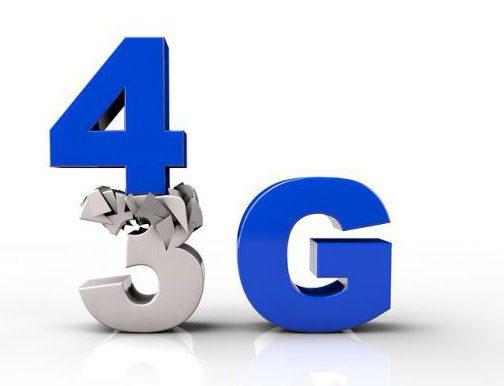 антенна для 4G модема