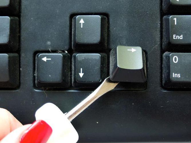 как снять кнопку с клавиатуры ноутбука