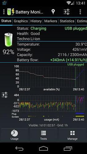 батарея повышенной емкости