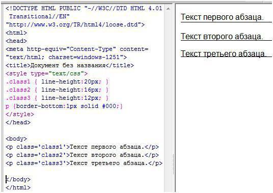 Как сделать текст с красной строки в html - УО РМД