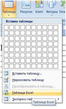 таблица экзель в ворде