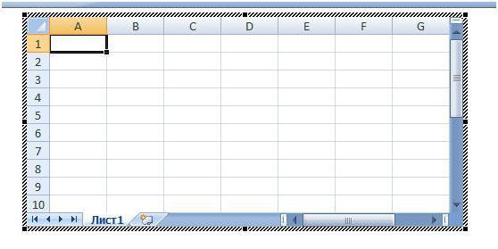 создание таблицы в ворде
