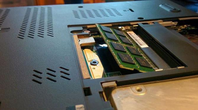 Как увеличить объем оперативной памяти на ноутбуке