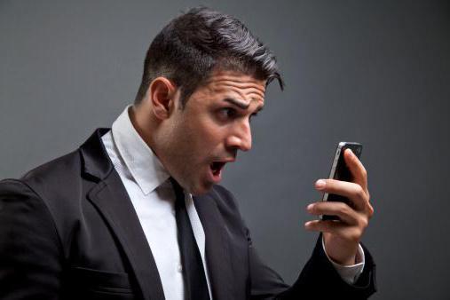 почему не отправляются смс с телефона