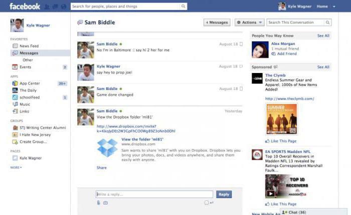 Как удалить из переписки в фейсбуке