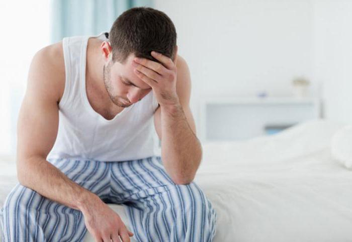 срамной нерв симптомы