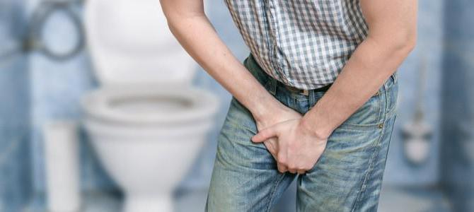 срамной нерв симптомы у мужчин лечение