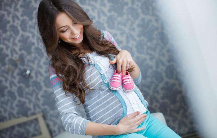 Живот при беременности девочкой