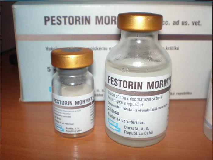 песторин мормикс инструкция по применению отзывы