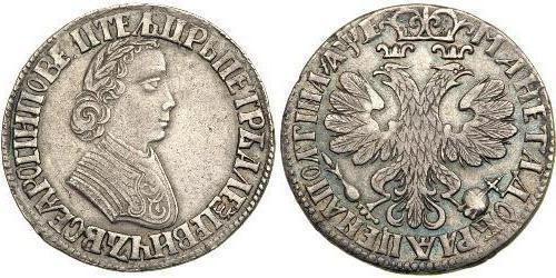 Монеты серебряные царской России и их примерная стоимость. Фото