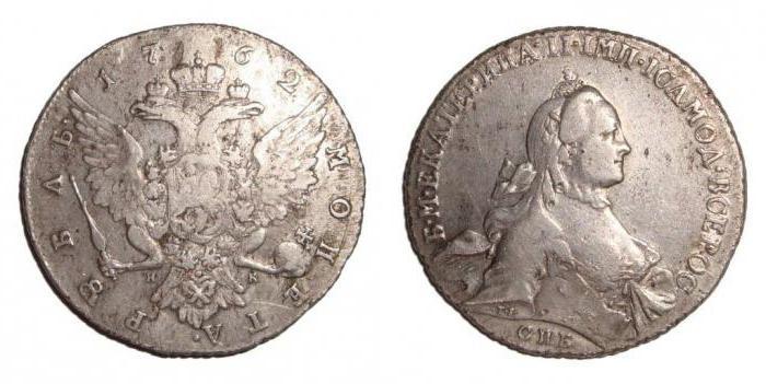 Царские монеты их стоимость металлические доллары штат коннектикут1999 года