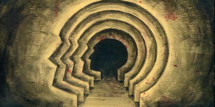 основы общей психологии