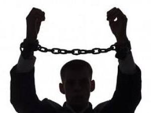 принудительный труд запрещён
