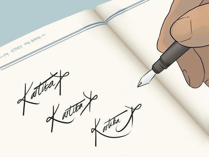 печать подпись
