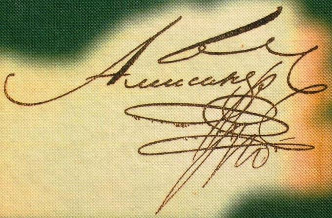 расшифровка подписи