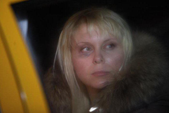 Фильм Страна ОЗ (2015) - актеры и роли - российские фильмы ...