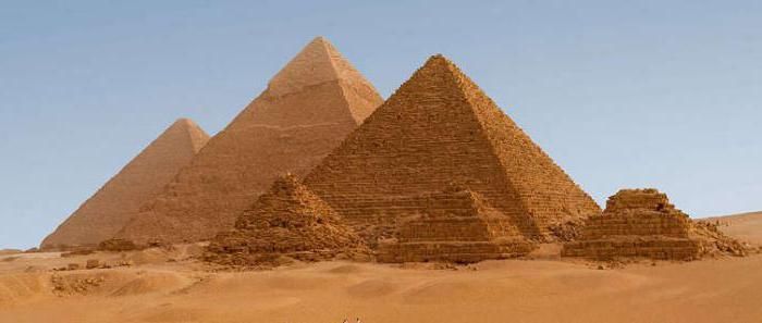 символ врачевания в Древнем Египте