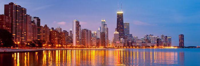площадь Чикаго