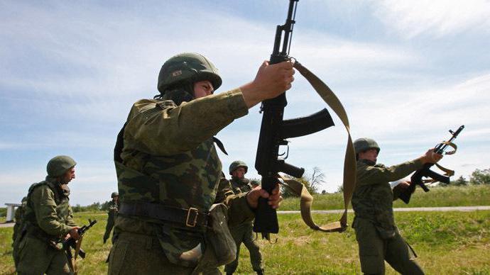 частные военные компании в России как попасть