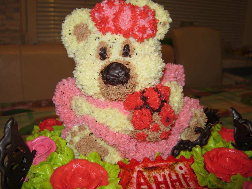 Cake Photo & quot; Bear & quot;
