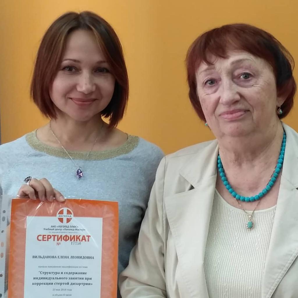 Elena Arkhipova with a graduate