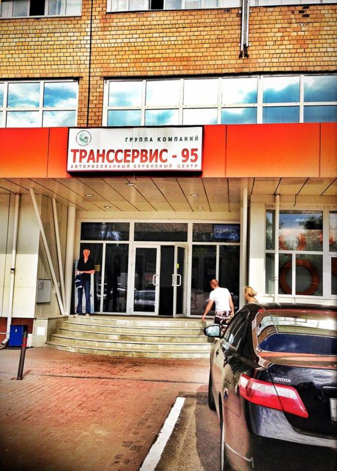 Transservice Company in Moscow