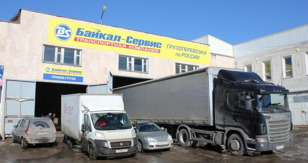 Reviews on the work of the company Baikal-Service