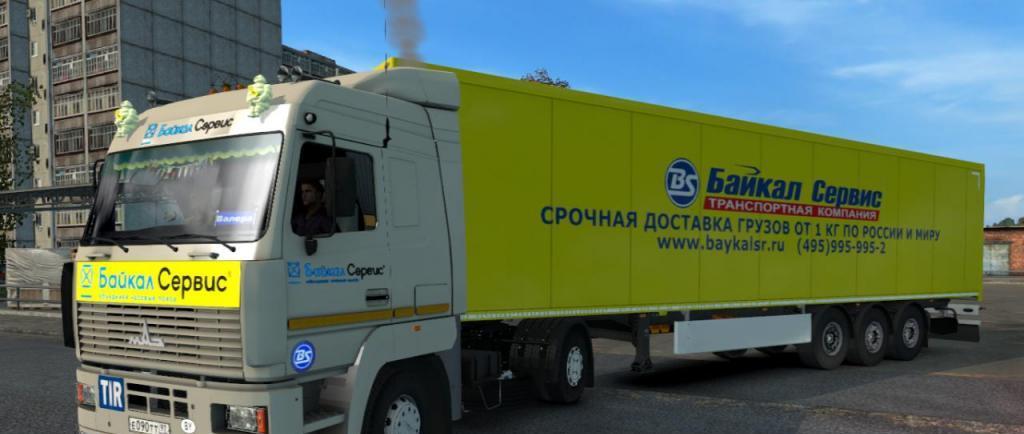 Customer reviews about the company Baikal-Service
