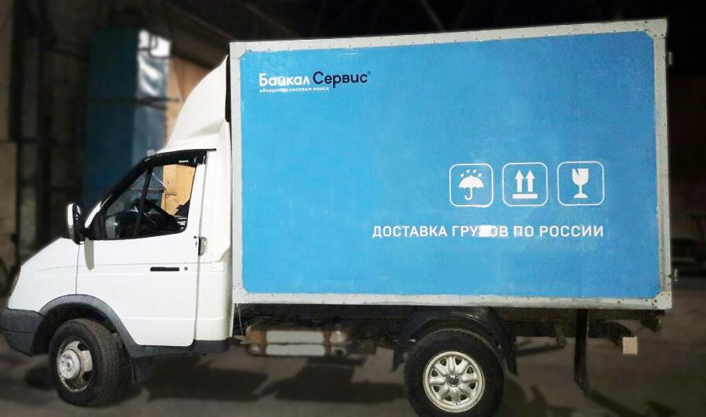 Delivery of the Baikal-Service company
