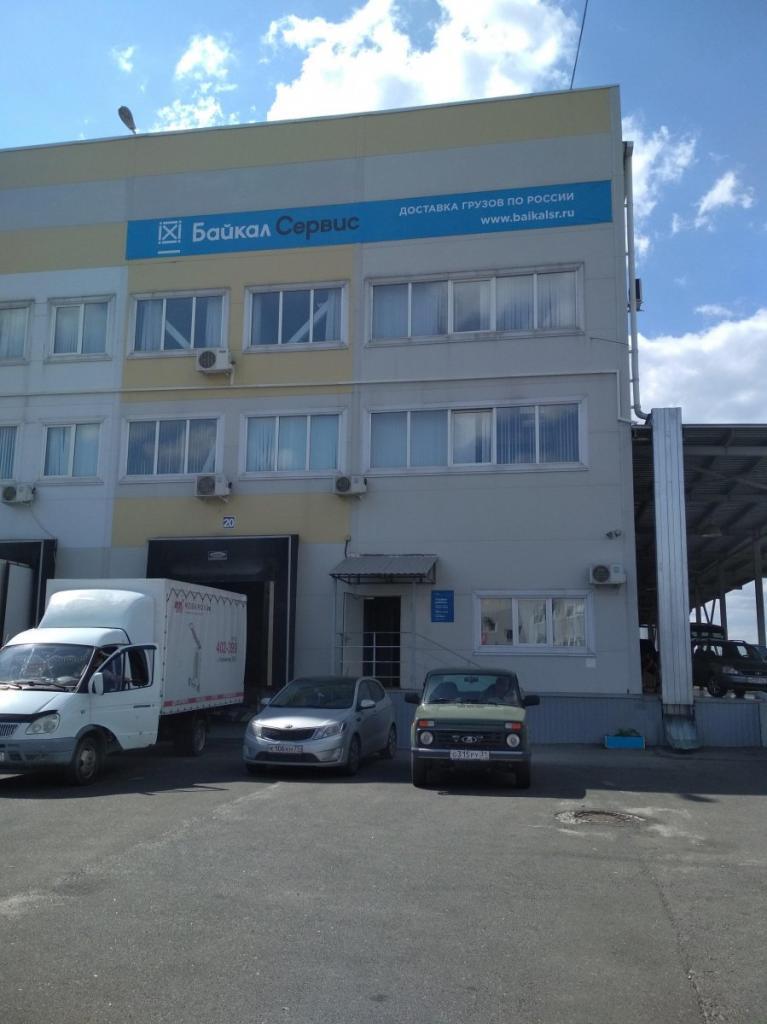 The work of Baikal-Service