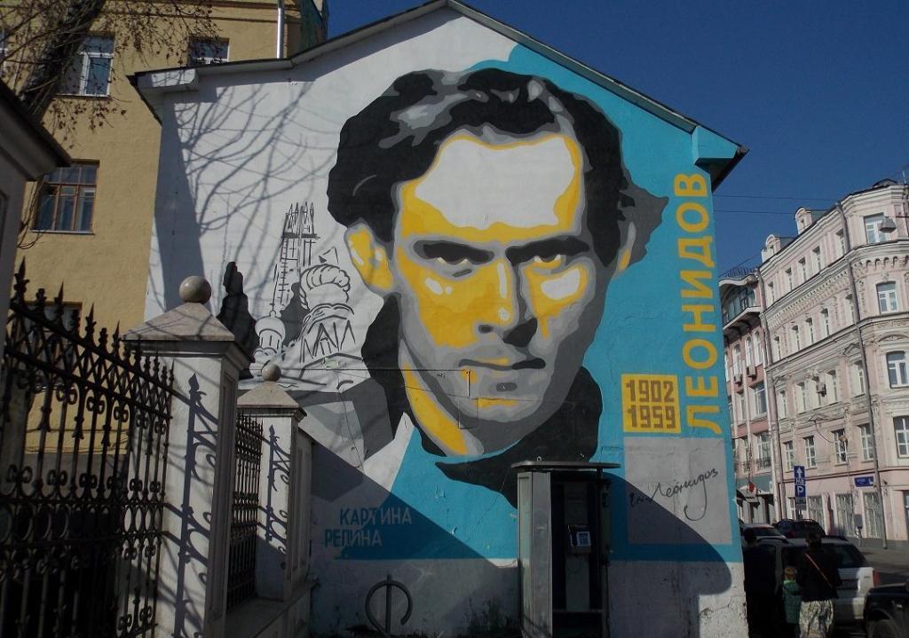 Иван Леонидов на граффити в Москве