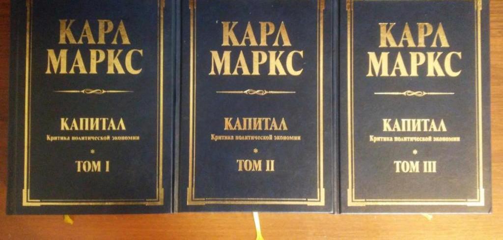 Capital Book Reviews