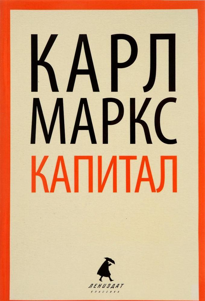 Karl Marx Capital