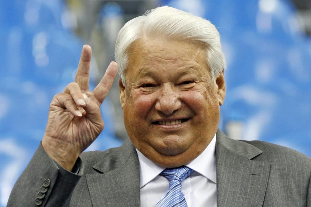 Эпоха Ельцина: история, характер и итоги правления