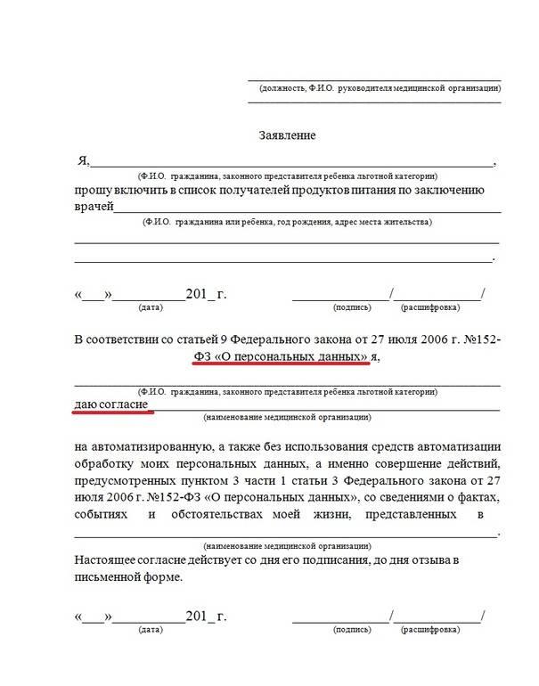 44 фз изменение реквизитов контракта статья