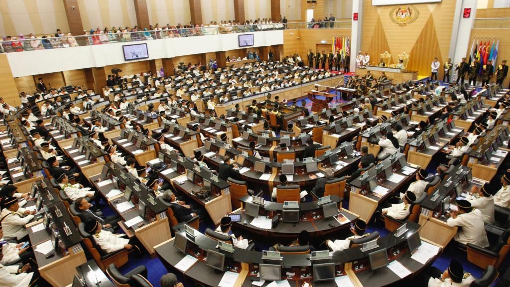 Парламент Малайзии