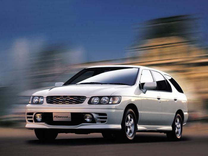Nissan R Nessa