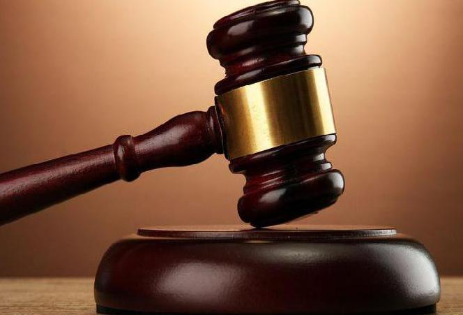 Незаконная предпринимательская деятельность: наказание