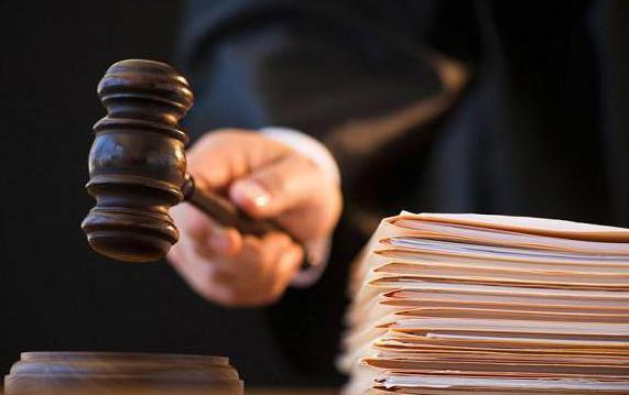 срок рассмотрения апелляционной жалобы по гражданскому делу