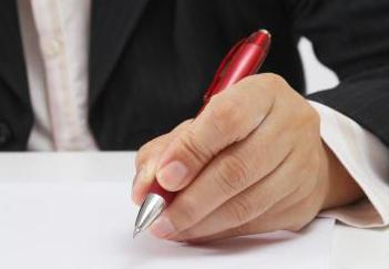 правовые последствия выговора на работе