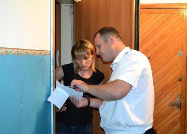Судебные приставы арестовали зарплатный счет взыскание задолженности с физ лица